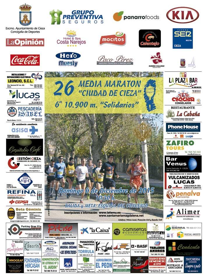 cartel-26-media